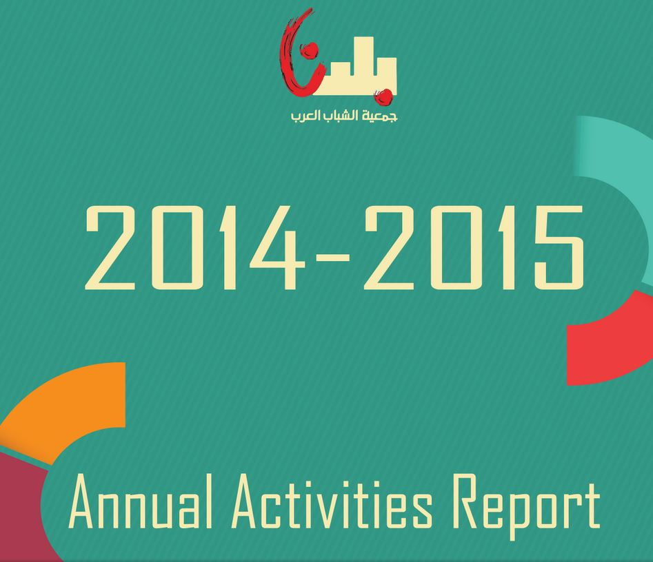 Baladnas Annual Activities Report 2014-2015