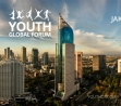 Apply for The Youth Global Forum 2016 in Jakarta, Indonesia