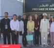 Call for Participants: The Global Summit on Peace and Social Development 2016 in Morocco