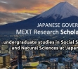 2016 JAPANESE GOVERNMENT SCHOLARSHIPS FOR FOREIGN UNDERGRADUATE STUDENTS