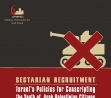 Sectarian Recruitment: Israel's Policies for Conscripting the Youth of Arab Palestinian Citizens